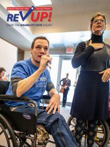 V UP Minnesota: National Disability Voter Registration Week